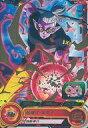 【中古】ドラゴンボールヒーローズ/P/「スーパーヒーローズスタジアム 7th season」大会参加賞 UMP-38 P : フュー(箔押し)