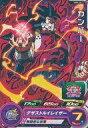 【中古】ドラゴンボールヒーローズ/P/「スーパーヒーローズスタジアム 7th season」大会参加賞 UMP-39 P : カンバー
