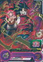 【中古】ドラゴンボールヒーローズ/P/「スーパーヒーローズスタジアム 7th season」大会参加賞 UMP-39 P : カンバー(箔押し)