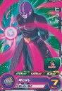【中古】ドラゴンボールヒーローズ/P/「スーパーヒーローズスタジアム 7th season」大会参加賞 UMP-42 P : ヒット