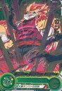 【中古】ドラゴンボールヒーローズ/P/「スーパーヒーローズスタジアム 7th season」大会参加賞 UMP-43 P : 大猿カンバー(箔押し)