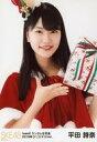 【中古】生写真(AKB48・SKE48)/アイドル/SKE48 平田詩奈/上半身/SKE48 teamE ランダム生写真 2018年クリスマスVer.