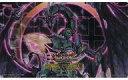 【中古】サプライ 遊戯王OCG 英語版 デュエルフィールド(プレイマット) 古代の機械熱核竜 Structure Deck :Machine Reactor-ストラクチャーデッキR 機械竜叛乱-