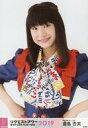 【中古】生写真(AKB48・SKE48)/アイドル/SKE48 倉島杏実/上半身/AKB48グループリクエストアワー セットリストベスト100 2019 ランダム生写真