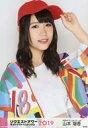 【中古】生写真(AKB48・SKE48)/アイドル/AKB48 山本瑠香/上半身/AKB48グループリクエストアワー セットリストベスト100 2019 ランダム生写真