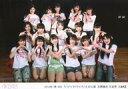 【中古】生写真(AKB48・SKE48)/アイドル/AKB48 AKB48/集合(研究生)/横型・2019年1月14日 「パジャマドライブ」16:30公演 吉橋柚花 生誕祭/AKB48劇場公演記念集合生写真