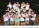 【中古】生写真(AKB48・SKE48)/アイドル/AKB48 AKB48/集合(研究生)/横型・2019年1月14日 「パジャマドライブ」16:30公演 吉橋柚花 生誕祭・2Lサイズ/AKB48劇場公演記念集合生写真