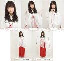 【中古】生写真(AKB48・SKE48)/アイドル/NGT48 ◇小熊倫実/NGT48 2019年1月度 net shop限定個別生写真「2019.JANUARY」 5種コンプリートセット