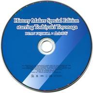 【中古】邦楽CD DEAN FUJIOKA × 豊永利行 / History Maker Special Edition starring Toshiyuki Toyonaga