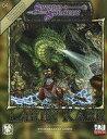 б┌├ц╕┼б█е▄б╝е╔е▓б╝ер The Vault of Larin Karr (SwordбїSorcery/е╡е╫еъесеєе╚)