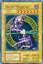 【中古】遊戯王/ウルトラレア/「週刊少年ジャンプ」2001年