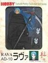 【中古】ドール ラヴァ 「吸血姫美夕」 フルアクションドールシリーズ【タイムセール】