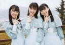 【中古】生写真(AKB48・SKE48)/アイドル/STU48 今村美月・田中皓子・土路生優里/CD「風を待つ」フタバ図書特典生写真