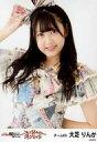 【エントリーでポイント10倍!(3月28日01:59まで!)】【中古】生写真(AKB48・SKE48)/アイドル/SKE48 大芝りんか/上半身/SKE48 松村香織 卒業コンサート 〜これで終わると思うなよ?〜 ランダム生写真