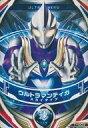 【中古】ウルトラマン フュージョンファイト!/O/ソク/DXウルトラフュージョンホルダー付属 T-005 [O] : ウルトラマンティガ スカイタイプ【タイムセール】