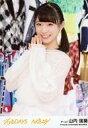 【中古】生写真(AKB48・SKE48)/アイドル/AKB48 山内瑞葵/「ジワるDAYS」/CD「ジワるDAYS」劇場盤特典生写真