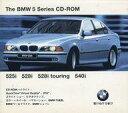 【中古】Windows95/MacOS System7.1 CDソフト The BMW 5 Series CD-ROM