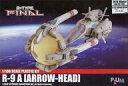 【中古】プラモデル 1/100 R-9A ARROW-HEAD クリアVer. 「R-TYPE FINAL」 [PP019]【タイムセール】