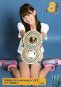 【中古】生写真(AKB48・SKE48)/アイドル/NMB48 B : 大段結愛/文字青/NMB48 8th Anniversary LIVE ランダム生写真 大阪Ver.