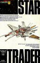 【中古】PC-8801 SRソフト STAR TRADER スタートレーダー(状態:マウスパッド欠品)