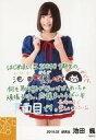 【中古】生写真(AKB48・SKE48)/アイドル/SKE48 池田楓/膝上・印刷メッセージ入り/SKE48 9期生お披露目 コメント入り生写真