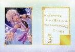 【中古】キャラカード(キャラクター) A.沢村千弦(みんなのキラキラな) ブロマイド付きカード 「D-Four感謝祭 Miracle☆Carnival 2018 ドリフェス!R in ナンジャタウン」 メッセージカード引換特典
