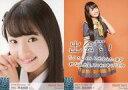【中古】生写真(AKB48・SKE48)/アイドル/NMB48 ◇岡本怜奈/member Select/2018年メンバーセレクトランダム生写真 2種コンプリートセット