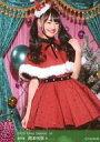 【エントリーで全品ポイント10倍!(8月18日09:59まで)】【中古】生写真(AKB48・SKE48)/アイドル/NMB48 B : 岡本怜奈/2018 Xmas Special-rd ランダム生写真