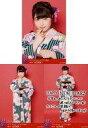 【エントリーでポイント10倍!(1月お買い物マラソン限定)】【中古】生写真(AKB48・SKE48)/アイドル/NMB48 ◇出口結菜/2019 January-rd [2019福袋] 3種コンプリートセット