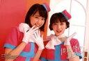【中古】生写真(AKB48・SKE48)/アイドル/NMB48 加藤夕夏・川上千尋/CD「僕以外の誰か」通常盤(Type-D)(YRCS-90139)新星堂/WonderGOO全店/新星堂WonderGOO楽天市場店特典生写真