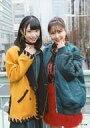 【中古】生写真(AKB48・SKE48)/アイドル/NMB48 白間美瑠・山内瑞葵/CD「ジワるDAYS」キャラアニ特典生写真