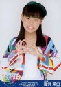 【エントリーでポイント10倍!(7月11日01:59まで!)】【中古】生写真(AKB48・SKE48)/アイドル/AKB48 御供茉白/上半身・衣装カラフル/「AKB48 TOYOTA presents 全国ツアー 47の素敵な街へ」ランダム生写真 第5弾