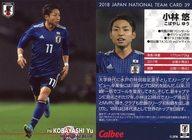 【中古】スポーツ/レギュラーカード/サッカー日本代表チームチップス 2018 39 [レギュラーカード] : 小林 悠