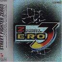 CD, DVD, Instruments - 【中古】アニメ系CD ランクB) ストリートファイターZERO3 オリジナルサウンドトラック