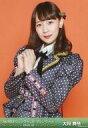 【中古】生写真(AKB48・SKE48)/アイドル/NMB48 大段舞依/上半身/「2018.12」/AKB48グループ生写真販売会(AKB48グループトレーディング大会)会場限定生写真