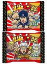 【新品】食玩 ステッカー・シール 【ボックス】北斗のマンチョコ 35thアニバーサリー
