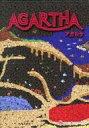 【中古】同人GAME CDソフト AGARTHA -アガルタ-[プレス版] / 神奈川電子技術研究所