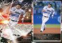 【中古】BBM/インサートカード/CROSS SUNRISE/東京ヤクルトスワローズ/BBM2019 ベースボールカード 1stバージョン CS23 インサートカード : 山田哲人