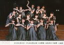【中古】生写真(AKB48・SKE48)/アイドル/STU48 STU48/集合/横型・2019年3月23日 STU48 出張公演 13:30開演 由良朱合 生誕祭・2Lサイズ/AKB48劇場公演記念集合生写真