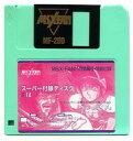 【中古】MSX2/MSX2+ 3.5インチソフト スーパー付録ディスク #14 (MSX・FAN11月特別付録)