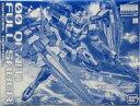【中古】プラモデル 1/100 MG GNT-0000/FS ダブルオークアンタフルセイバー スペシャルコーティング 「機動戦士ガンダム00V(ダブルオーブイ)戦記」 プレミアムバンダイ限定 [5055855]
