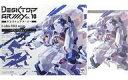 【中古】トレーディングフィギュア デスクトップアーミー F-606s フレアシリーズ デラックスセット Makuake クラウドファンディング限定【タイムセール】