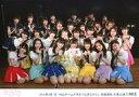 【中古】生写真(AKB48・SKE48)/アイドル/AKB48 AKB48/集合(村山チーム4)/横型・2019年4月1日 「手をつなぎながら」18:30公演 田屋美咲 卒業公演・2Lサイズ/AKB48劇場公演記念集合生写真