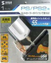 【中古】Windows98/98SE/Me/2000/XP/Vista ハード USBゲームパッドコンバータ[PS/PS2用][JY-PSUAD1N]
