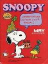 【中古】コミック雑誌 付録付)SNOOPY 1978年5月号