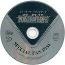 【中古】Windows98/Me/2000/XP CDソフト ナイトウィザード パワー・オブ・ラブ スペシャルファンディスク