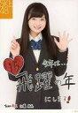 【中古】生写真(AKB48・SKE48)/アイドル/SKE48 江籠裕