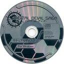 【中古】Windows CDソフト DIGITAL DEVIL SAGA アバタール・チューナー マテリアルディスク for Windows