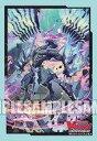 【中古】サプライ ブシロードスリーブコレクション ミニ Vol.393 カードファイト!! ヴァンガード『蒼嵐覇竜 グローリー・メイルストローム』Part.2【タイムセール】
