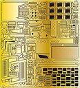 【新品】プラモデル 1/35 マーダーIII M用 エッチングパーツ(対応キット:タミヤ MM35364 35255) [P35-147]